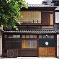 京都町町度假屋酒店預訂
