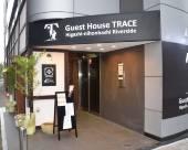 TRACE賓館東日本橋河邊
