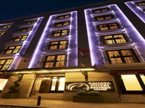 雷娜塔精品酒店