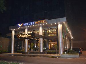 維爾維特酒店