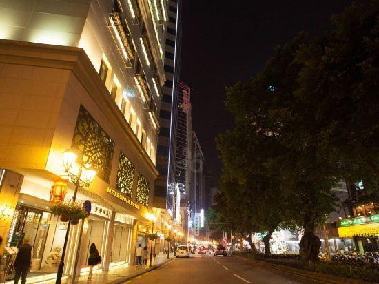 京都酒店(Metropole Hotel Macau)外觀