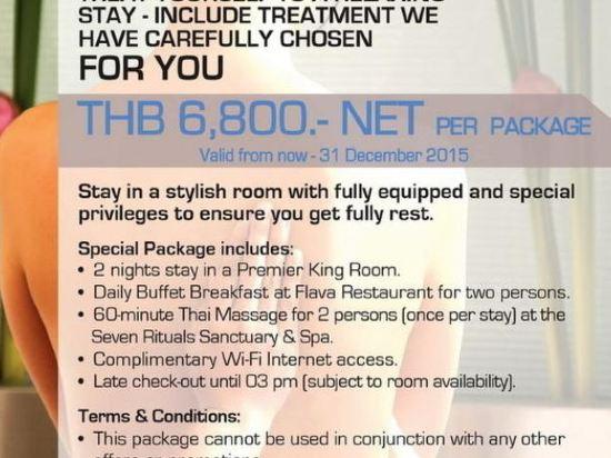 曼谷夢幻酒店(Dream Hotel Bangkok)SPA