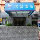 漢庭酒店(上海陸家嘴浦東南路店)