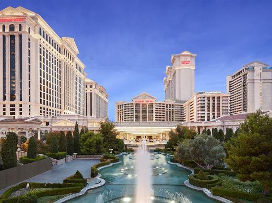 Palace Casino Address