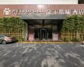錦江都城酒店(上海徐家彙南華亭賓館)