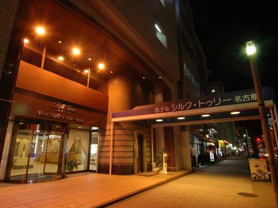名古屋絲綢之樹酒店(Hotel Silk Tree Nagoya)外觀