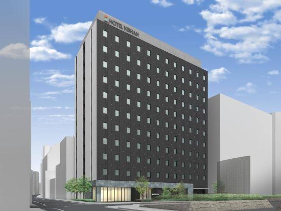 京阪澱屋橋酒店(Hotel Keihan Yodoyabashi)外觀