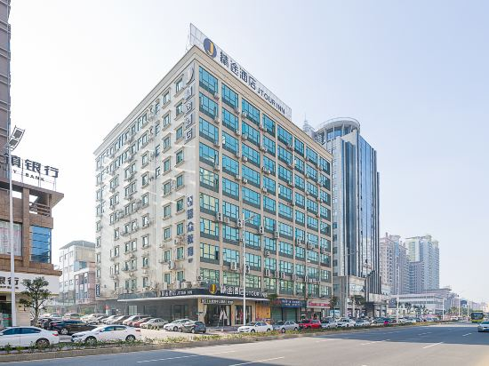 Jtour Inn (Dongguan Changping Avenue)