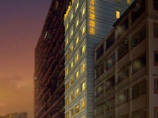 香港東方泛達酒店(Oriental Lander Hotel)外觀