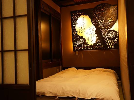 Japanese Style Hostel Kofu