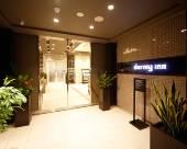 多米長野酒店