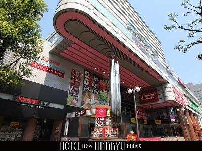 大阪新阪急酒店別館(New Hankyu Hotel Annex)外觀
