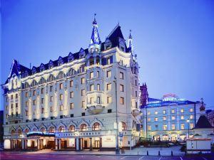 莫斯科皇家奧羅拉萬豪酒店