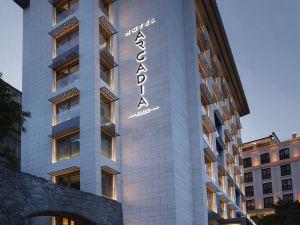 伊斯坦布爾阿卡迪亞藍酒店(Hotel Arcadia Blue Istanbul)