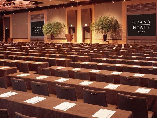 東京君悅酒店(Grand Hyatt Tokyo)會議室