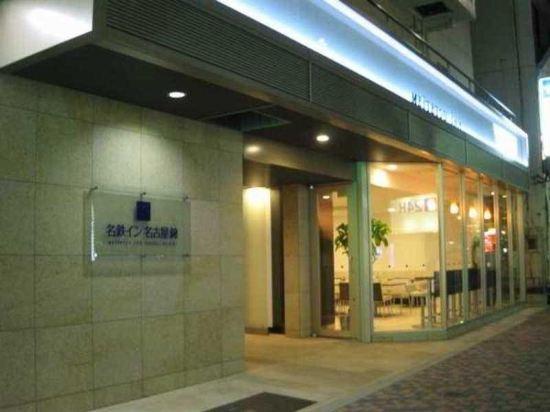 名鐵Inn酒店-名古屋錦(Meitetsu Inn Nagoya Nishiki)公共區域