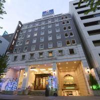 名古屋特拉斯蒂酒店酒店預訂