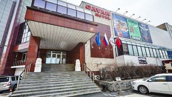 Gavan Hotel Vladivostok
