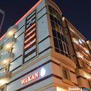 薩拉馬瓦坎公寓式酒店