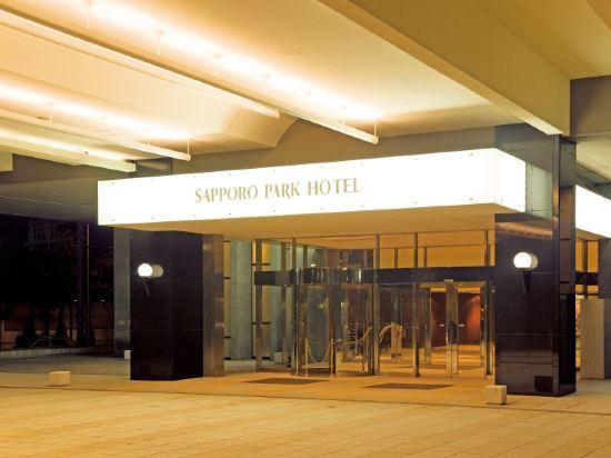 札幌公園飯店(Sapporo Park Hotel)外觀