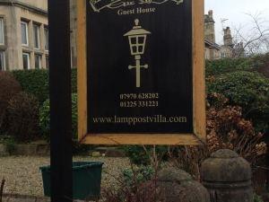 蘭博斯特別墅酒店(Lamppostvilla)