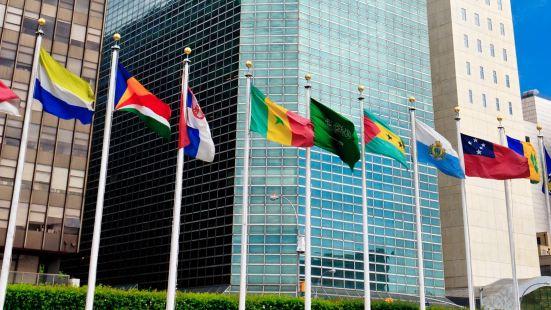 Millennium Hilton One UN