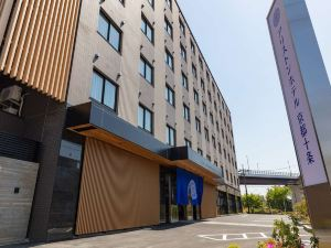 京都十條阿里斯頓酒店(Ariston Hotel Kyoto Jujo)