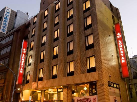 隆斯達城市酒店