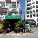 咖啡館住宿加早餐酒店(Corner Cafe Bed & Breakfast)