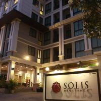 索利斯公寓酒店預訂