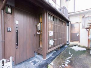 鹿苑寺你的樓閣酒店(Your Pavilion Near Kinkakuji)