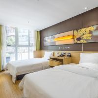 IU酒店(重慶鳳城店)酒店預訂