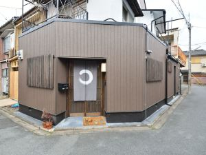 靠近鴨川1號現代度假屋(Modern House Close to Kamo River No.1)