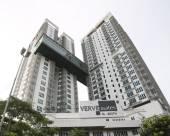 吉隆坡南部維爾套房公寓