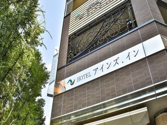 梅田東愛因斯旅館