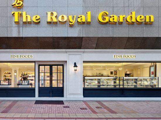 香港帝苑酒店(The Royal Garden Hotel)外觀
