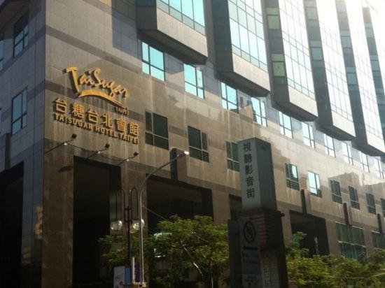 台糖台北會館(Taisugar Hotel)其他