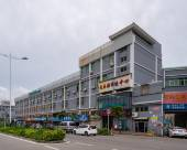 城市便捷酒店(珠海橫琴華髮商都店)
