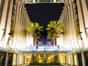 曼谷中城酒店(Bangkok Midtown Hotel)