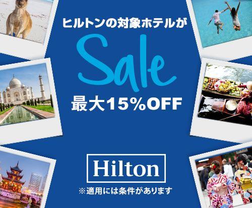 福岡海鷹希爾頓酒店(Hilton Fukuoka Sea Hawk)其他