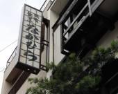 神戶中村旅館