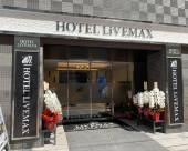 日本橋小網町Live Max酒店
