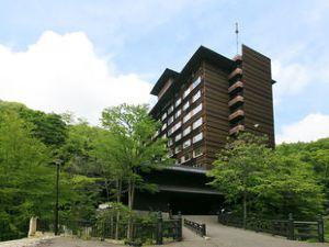 登別望樓NOGUCHI酒店(Boro Noguchi Noboribetsu Hotel)