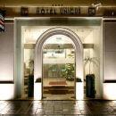 單一酒店(Hotel Unicus)