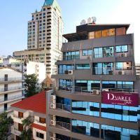 巴利瓦利迪瓦素坤逸公寓式酒店酒店預訂
