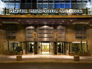 馬德里赫斯珀里亞酒店(Hesperia Madrid)