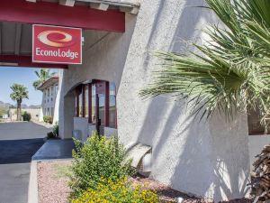 圖森伊克諾旅館(Econo Lodge Tucson)