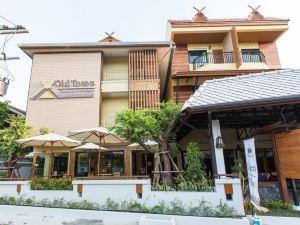 老城清邁精品酒店(Old Town Chiangmai Boutique)