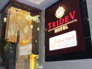 特里德夫酒店(Hotel Tridev)