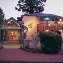 黃金海岸 歐雷伊里雨林度假村酒店(O'Reilly's Rainforest Retreat Gold Coast Hinterland)